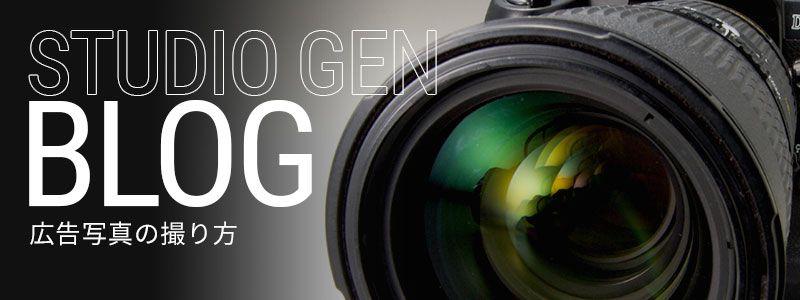 ブログ 広告写真の撮り方